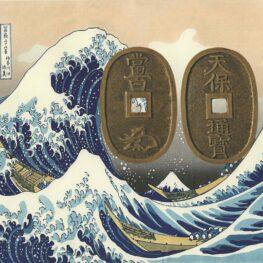 Japan, 100 mon 1835