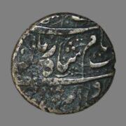 Afghanistan, rupee 1207-1216 AH (ca. 1793-1802)