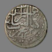 Afghanistan, ½ rupee 1885 (1303 AH)