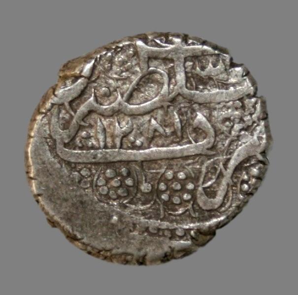 Afghanistan, rupee 1865 (1281 AH)