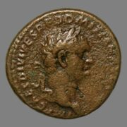 As from Emperor Domitian (82 AD)