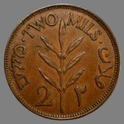 Egypt, 2 mils 1927