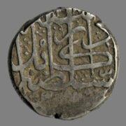 Afghanistan, rupee 1822