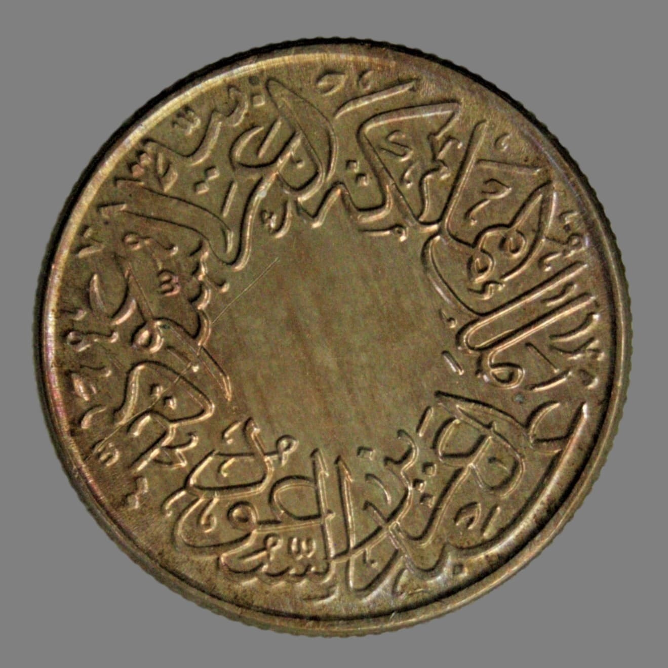Saudi Arabia, ½ ghirsh 1937