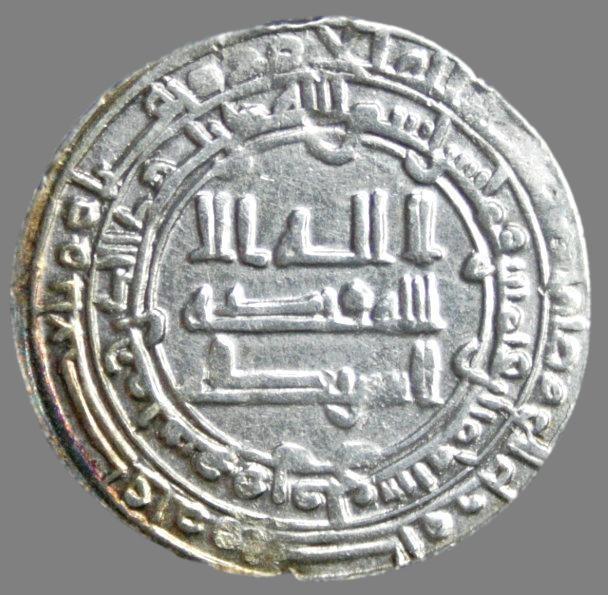 Dirham fra kalif Al Mu'tadid 896 e. Kr. (AH 283)