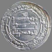 Dirhem from Caliph Muqtadir 920 AD (AH 308)