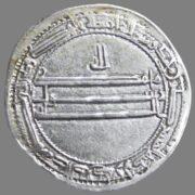 Dirhem from Caliph 'Abd Allah Ibn Tahir 832 AD (AH 217)